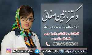 بهترین متخصص زنان